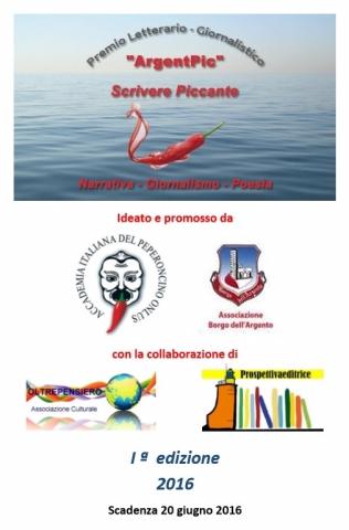 Locandina presentazione Premio ArgentPic