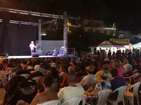 SummerVillage2017-AlbertoFarina