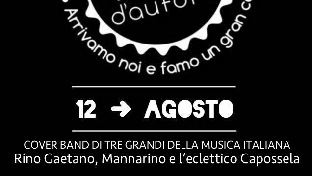 SPETTACOLO_MUSICALE_12AGOSTO2017