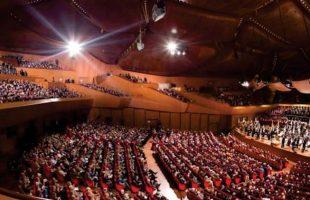 santa-cecilia-auditorium