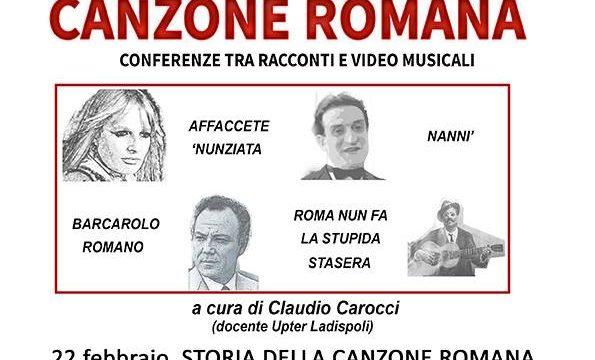 canzone romana