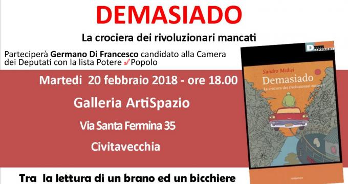 DEMASIADO_locandina_v2