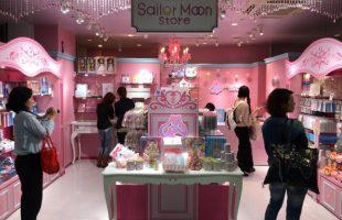 Sailor-Moon-Store-