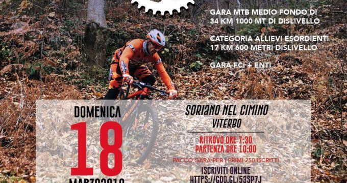bike extreme