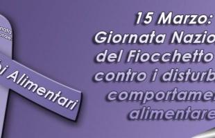 logofiocchettolillaperlocandina