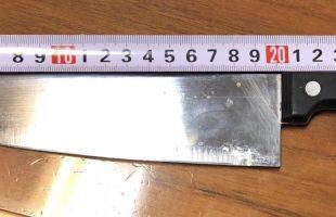 SAN PIETRO - Il coltello sequestrato dai Carabinieri (1)